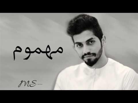 Xxx Mp4 محمد الشحي مهموم 2016 3gp Sex