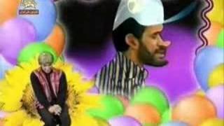 Ahmadi nejad from children eyes