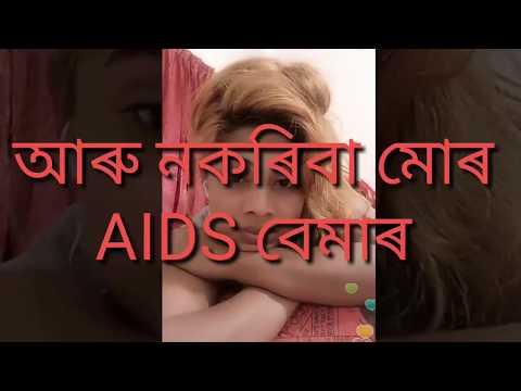 Xxx Mp4 Assamese Sexy Sexy Girl Recording। Assamese Funny Call Assamese Prank Call 3gp Sex