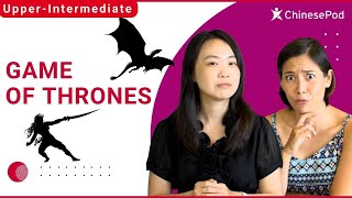 Game of Thrones [Upper-Int Chinese Lesson]
