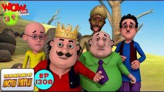 Motu Sang Raja Suku - Motu Patlu dalam Bahasa - Animasi 3D Kartun