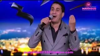 احمد شيبة ..اة يانا يانا ياامة .. اما عليكى ضمة  ** جديد  2018