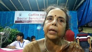 Coffey house social service association-এর উদ্যোগে রক্তদান শিবির