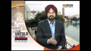 Operation Blue Star - The Untold Story by Kanwar Sandhu - 4