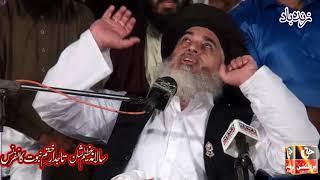 Allama Khadim Hussain Rizvi Ki Jaandar Speech / Huzoor Se Mohabbat