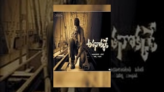 Athanokkade Full Length Movie   Kalyan Ram, Sindhu Tulani   #TeluguMovies