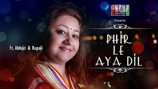 Phir Le Aya Dil (Cover) | Ulfat Unplugged ft. Rupali Rakshit & Abhijit Sen