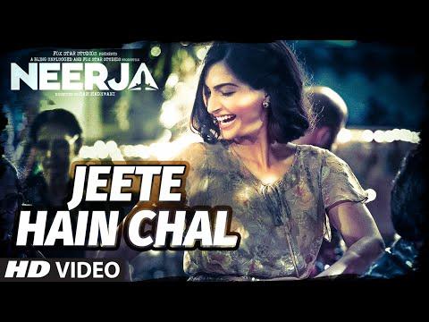 Xxx Mp4 Jeete Hain Chal Video Song Neerja Sonam Kapoor Prasoon Joshi T Series 3gp Sex