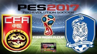 PS4 PES 2017 Gameplay China vs South Korea HD