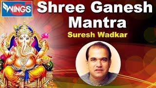 OM Gan Ganpataye Namo Namah by Suresh Wadkar -Ganesh Mantra With Lyrics  Meaning Details