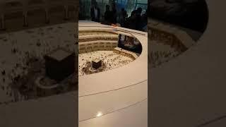 New Makkah Project | closing roof - Masjid ul Haram
