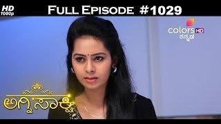 Agnisakshi - 13th November 2017 - ಅಗ್ನಿಸಾಕ್ಷಿ - Full Episode