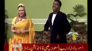 Full Punjabi Stage Drama NAUKER TE MALIK