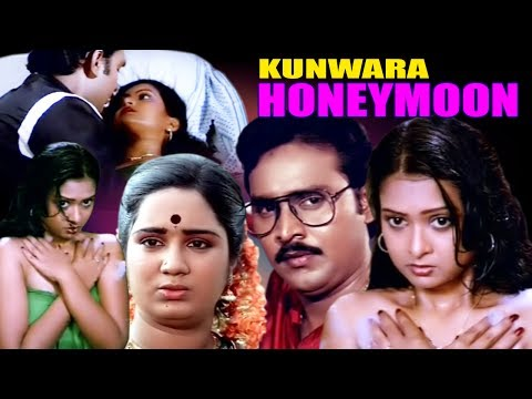 Xxx Mp4 Kunwara Honeymoon Chinna Veedu Full Movie Tamil Hindi Dubbed Movie 3gp Sex