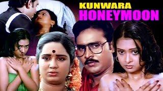 Kunwara Honeymoon | Full Movie | Tamil Hindi Dubbed Movie