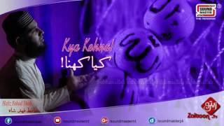 Kia Kehna | Beautiful Nasheed By Hafiz Fahad Shah | Sound master |