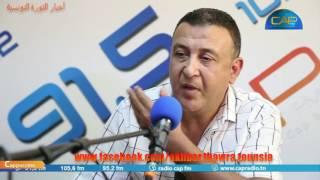 حاتم خربوش محافظ شرطة أعلى :عندي ملفات تهم اقتصاد و أمن البلاد و مستعد باش نقدمهم لأي مسؤول