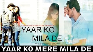 YAAR KO MERE MILA DE BY PRITHVI GANDHARVA | LATEST HINDI SAD ROMANTIC SONG | AFFECTION MUSIC RECOTDS