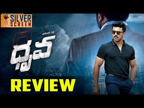 Dhruva Telugu Movie Review | Ram