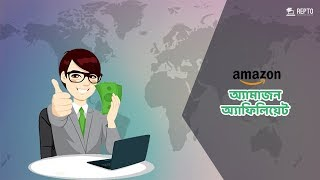 Amazon Affiliate Marketing Advanced Method: Earn $500 to $5000  | Bangla Tutorial