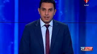نشرة منتصف الليل للأخبار ليوم 24 / 09 / 2017