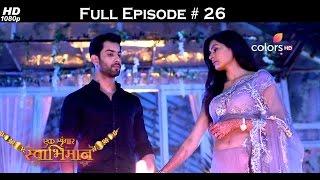 Ek Shringaar Swabhimaan - 23rd January 2017 - एक श्रृंगार स्वाभिमान - Full Episode (HD)