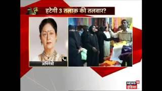 Aruna Irani Ne Kaha Triple Talaq Par Lage Rok - News 18 India