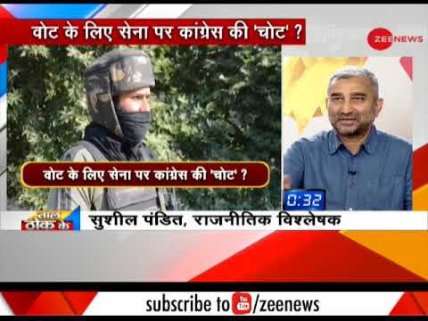 Xxx Mp4 Taal Thok Ke Is Congress Asking Kashmir S Independence Watch Special Debate 3gp Sex