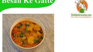 Besan Ke Gatte ki Sabzi Recipe in Hindi बेसन गट्टे की सब्ज़ी बनाने की विधि | Besan Gatta Curry @ Home