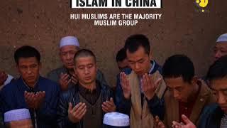 Anti-Muslim ban in China