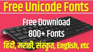 Download Free Unicode Fonts for Computer (English, Hindi, Marathi) | Tech Marathi | Prashant Karhade