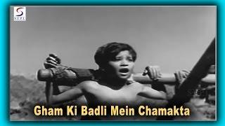 Gham Ki Badli Mein Chamakta   Mohammed Rafi   Kal Hamara Hai @ Bharat Bhushan, Madhubala