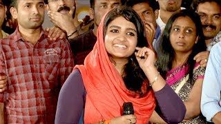 Udan Panam l The gorgeous girl who chased the ATM l Mazhavil Manorama