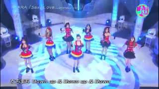 t-ara sexy love japanese version