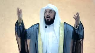 خطبة الجنة| د. محمد العريفي