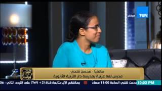 البيت بيتك - مدرس لغة عربية  يمتحن الطالبة مريم ملاك في الادب والنحو على الهواء