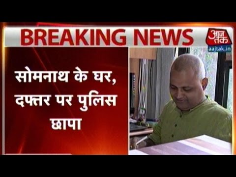 India 360: Delhi Police In Search Of Somnath Bharti, Reaches His Home