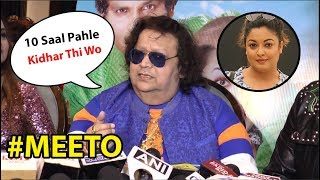 Bappi lahiri react on mee to Movement in Bollywood   Bollywoodtv