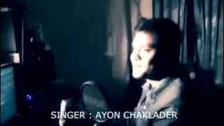 KiBhabe Ferabo Bolo | Ayon Chaklader | Official music video | Bangla new song | 2015