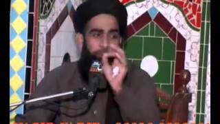 Wo ek jis ke jaisa dusra koi nahi AllamaFaruqAlHasan