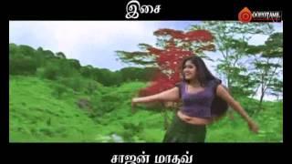 Jakkamma Tamil Movie HD Original Trailer
