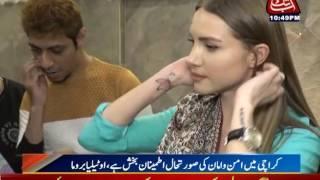 Romanian Singer Otilia Bruma Arrives In Pakistan