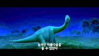 굿 다이노 스닉픽