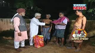 Modi & Naveen In Bhubaneswar: Food Security Act