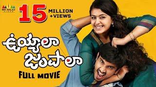 Uyyala Jampala | Telugu Latest Full Movies | Raj Tarun, Avika Gor, Punarnavi Bhupalam