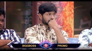 Bigg Boss 2 Telugu 20th August 2018 Promo