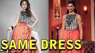 Deepika Padukone, Kareena Kapoor, Katrina Kaif, Priyanka Chopra & others wear the same dress