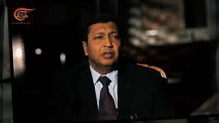Choudhary Speaks Al Mayadeen