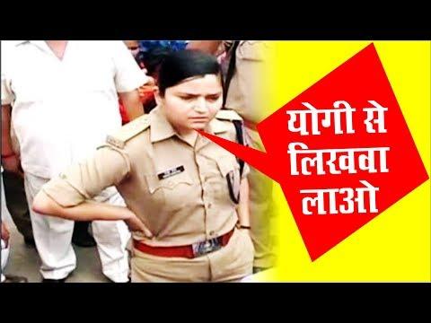 Xxx Mp4 बुलंदशहर DSP श्रेष्ठा शर्मा ने बीजेपी नेता की निकाली हेकड़ी Woman DSP Shrestha Thakur Rebukes BJP 3gp Sex