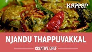 Njandu Thappuvakkal - Creative Chef - Kappa TV